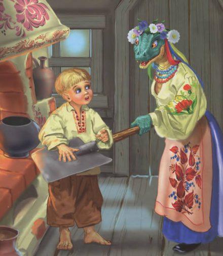Івасик-Телесик - українська народна казка