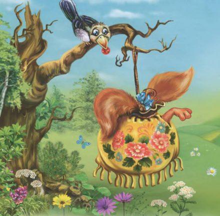 Котик і Півник — українська народна казка