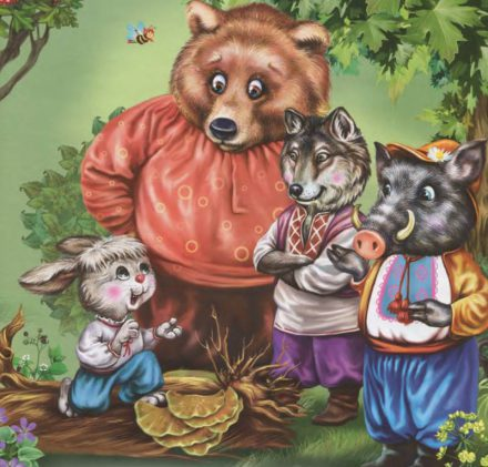 Пан Коцький — українська народна казка