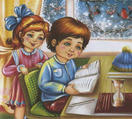 Петро і Марійка — Василь Сухомлинський