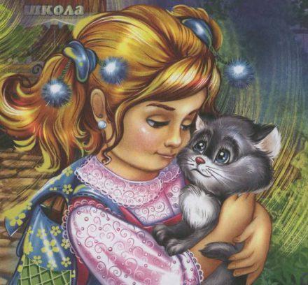Покинуте кошеня — Василь Сухомлинський