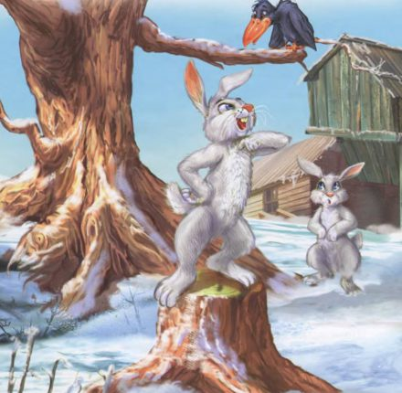 Заєць-хвалько — українська народна казка