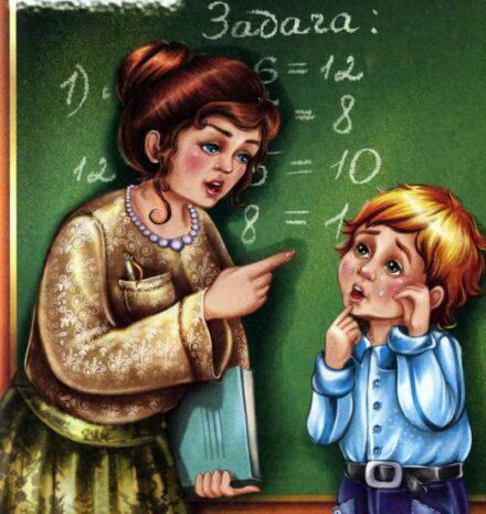 Оце задача - оповідання Василя Сухомлинського