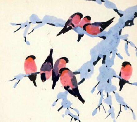 Снігурі — Олександр Олесь
