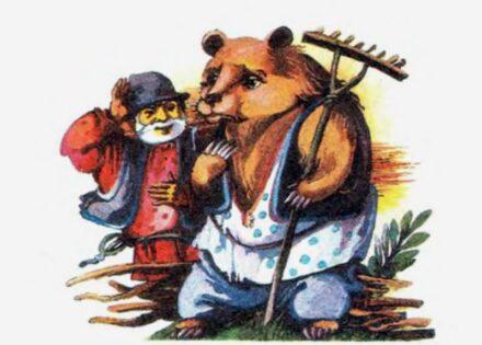 Ведмідь-Половинник - Володимир Даль